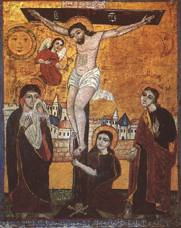 Coptic Crucifixion Icon