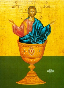 Christ Cup of Salvation 219x300